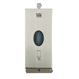 Mywashroom Hand Dryer - Ausrich International Trading