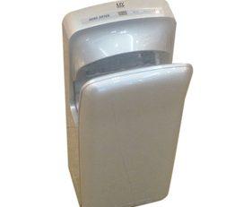 Mywashroom Hand Dryer - Ausrich International Trading
